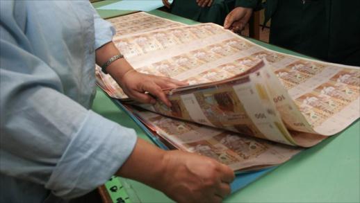 بنك المغرب ينتج 484 مليون ورقة نقدية خلال السنة الماضية