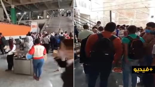 الأمن يمنع مسافرين من مغادرة محطتي القطار في الرباط