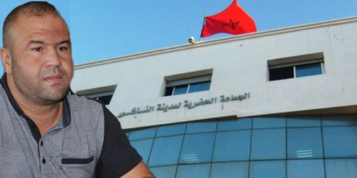 الفرقة الوطنية للشرطة القضائية تستدعي مقربا من سليمان حوليش
