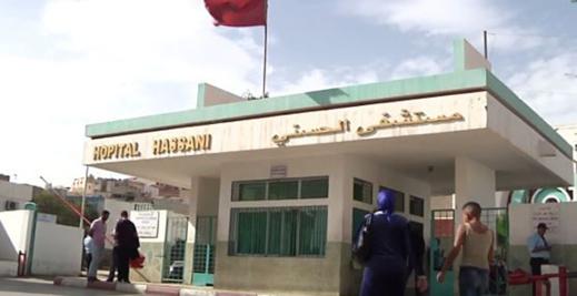إدارة مستشفى الحسني تنفي وفاة طفلة في الـ8 من عمرها بسبب الاهمال الطبي