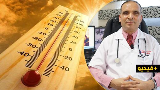 الدكتور نوردين أحريش يكشف للناظوريين فوائد وأضرار التعرض لأشعة الشمس وسبل الوقاية