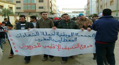 سكرتارية المعطلين بالدريوش تصدر بيانا تندد فيه بالقمع في يوم عيد الأضحى