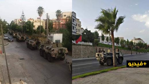 جنود ومدرّعات عسكرية في شوارع طنجة لتطبيق الإجراءات الاحترازية ضد كورونا