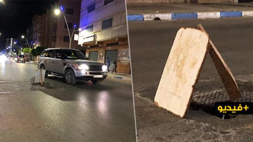 حفرة وسط أهم شارع رئيسي بالناظور تهدد سلامة المواطنين لأزيد من شهر والبلدية تلعب دور المتفرج