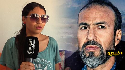 هدى جلول تكشف عن معاناة  عائلتها بعد استثناء والدها من العفو