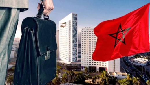 بنك المغرب: المغاربة استثمروا في الخارج أزيد من 10 ملايير درهم خلال سنة