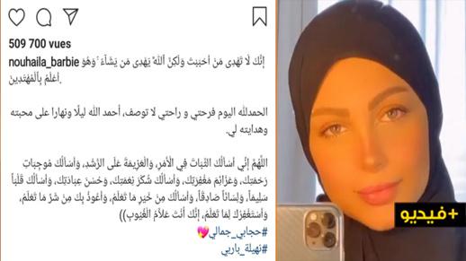 """""""باربي"""" تُقرّر ارتداء الحجاب وتحذف جميع صورها """"المتبرّجة"""" من """"إنستغرام"""""""
