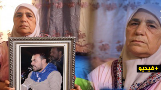 """""""حراك الريف"""".. أمّهات المعتقلين يطلقن نداء إنسانيا لنقل أبنائهنّ إلى سجن سلوان"""