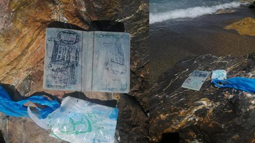 شاطئ مليلية يلفظ جواز سفر مغربي وسط مخاوف من غرق صاحبه