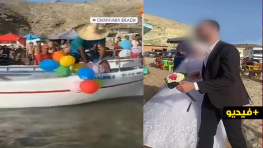 في عز جائحة كورونا.. كوبل يحتفلان بزواجهما في شاطئ تشرانا بطريقة خاصة