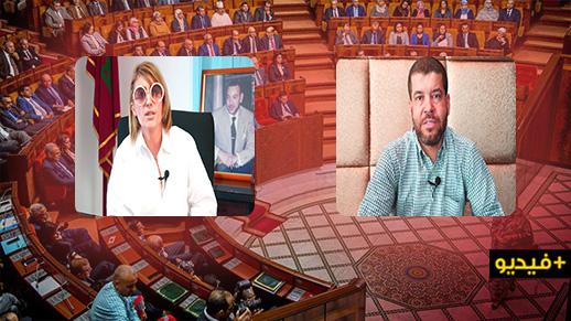 البرلمانيان أحكيم والطاهري يبرزان أهم قضايا الجالية المغربية التي تم طرحها بالبرلمان