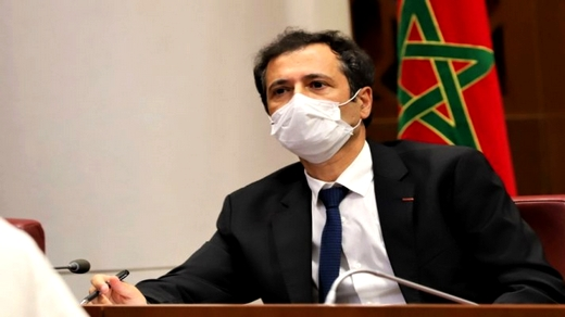 وزير الاقتصاد والمالية: نظام رميد لن يبقى وسيتم تعويضه بالتأمين الإجباري عن المرض