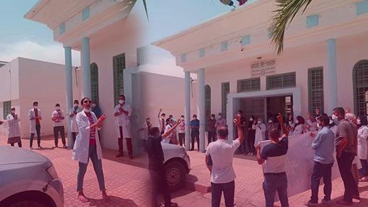 الأطر الصحية بالمركز الصحي للدريوش ينظمون وقفة احتجاجية