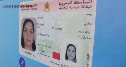 قانون بطاقة التعريف الوطنية الجديدة يدخل حيز التنفيذ.. وهذه الغرامات تنتظر المخالفين