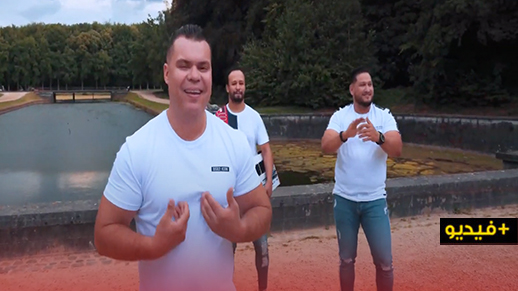 رابح ماريواري يصدر فيديو كليب على إيقاعات الركادة مع الشاب أمير