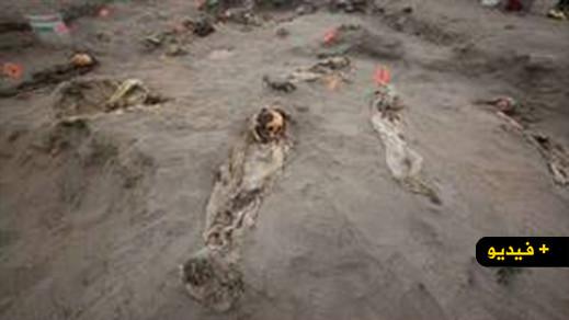 """إسبانيا.. اكتشاف """"مدينة موتى"""" كبيرة تضمّ مئات الجثث"""