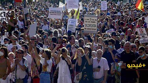 إسبانيا.. ثلاثة آلاف شخص يتظاهرون في مدريد رفضا للكمامات