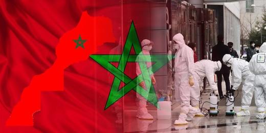 التوزيع الجغرافي للإصابات الجديدة بكورونا في المغرب