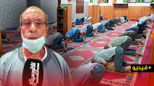 مسؤولو المساجد بالناظور يشتكون من عدم إلتزام بعض المواطنين بالتدابير الوقائية