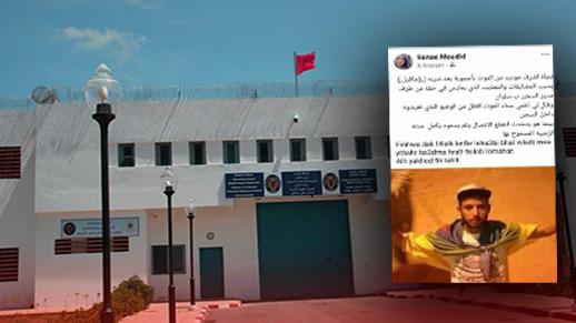 """معتقل على ذمة """"حراك الريف"""" بسجن سلوان ينجو من موت محقق بعد إقدامه على محاولة للانتحار"""