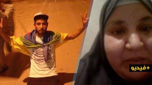 شاهدوا.. والدة معتقل الحراك أشرف موديد تكشف عن تفاصل محاولة انتحاره بسجن سلوان
