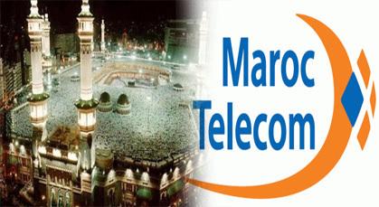 شركة اتصالات المغرب تحجب خدماتها عن حجاج بيت الله الحرام