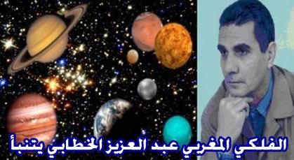 مع طلوع سنة 2013 سيواجه المغرب كارثة ضخمة و قريبا سيتم إسقاط الحكومة الحالية