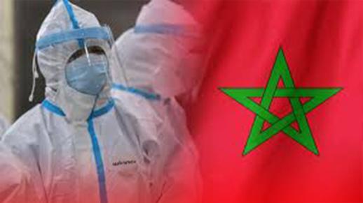 المغرب يسجل 1510 إصابات جديدة مؤكدة بكورونا خلال 24 ساعة