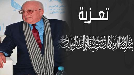 """المنسّق الإقليمي لـ""""الأحرار"""" بالناظور أحمد المحوتي في ذمة الله"""