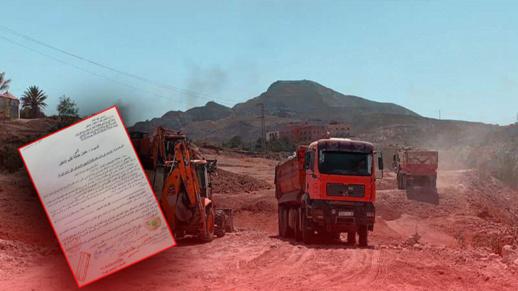 """ورثة """"بوتمقرشت"""" يعترضون على مكان إقامة السوق الأسبوعي لأزغنغان بدعوى الترامي على أرضهم"""