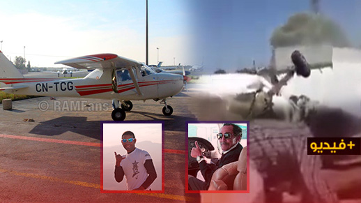 تفاصيل جديدة حول سقوط طائرة خفيفة.. هذه أسباب الحادثة وهوية الطاقم