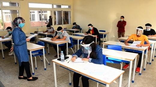 يهم تلاميذ الناظور.. تأجيل الامتحان الجهوي الموحد للسنة أولى بكالوريا إلى وقت لاحق