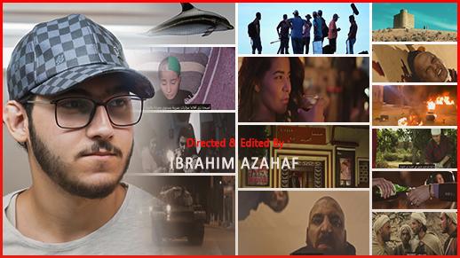 الطالب إبراهيم أزحاف ينجح في إعداد فيلم وثائقي حول تاريخ وإكراهات السينما بالريف