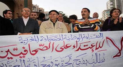 صحافيو المغرب يحتجون امام وزارة الرْميد
