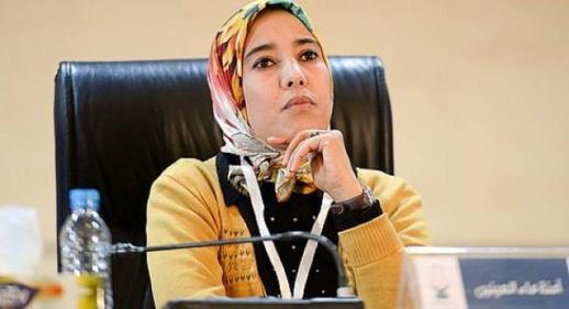 البرلمانية أمينة ماء العينين تعلن إصابتها بفيروس كورونا