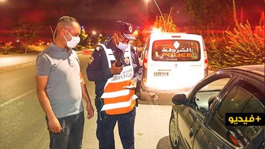السلطات الأمنية بالناظور تحرر 50 مخالفة لسائقين ضبطوا غير مرتدين للكمامة