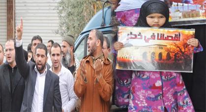 العدل والاحسان بزايو تتضامن مع الشعب الفلسطيني بقطاع غزة في وقفة تضامنية