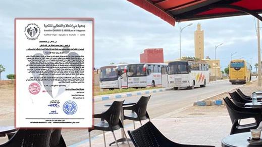 """تحويل ساحتين إلى مواقف للحافلات يدفع """"إشعالا والخطابي للتنمية"""" إلى مراسلة عامل الإقليم"""