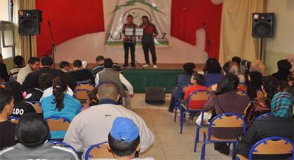 جمعية شباب الريف للتنمية والتأهيل بزايو تنظم أمسية فنية بدار الشباب