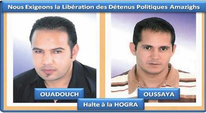 دعما للمعتقلين السياسيين للقضية الأمازيغية