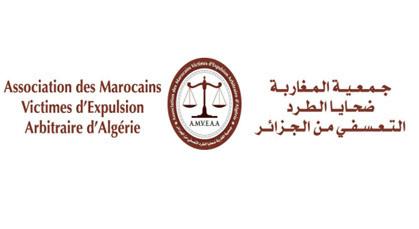 جمعية ضحايا الطرد التعسفي من الجزائر تندد برد الوزير المنتدب لدى الوزارة الخارجية