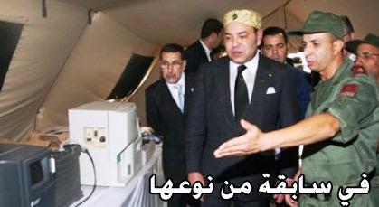 المستشفى الميداني المغربي بغزة