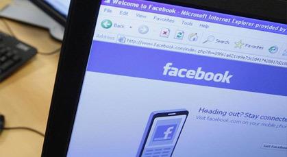 رسالة بالفايسبوك تنقد حياة شاب ترك رسالة يطلب السماح فتحرك الجميع لانقاده