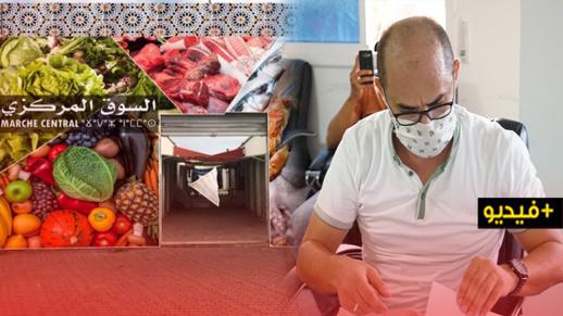 """أزواغ يدعو إلى إلتزام جماعة الناظور بقرار تغطية سوق """"البابوش"""" حماية لصحة المواطنين"""