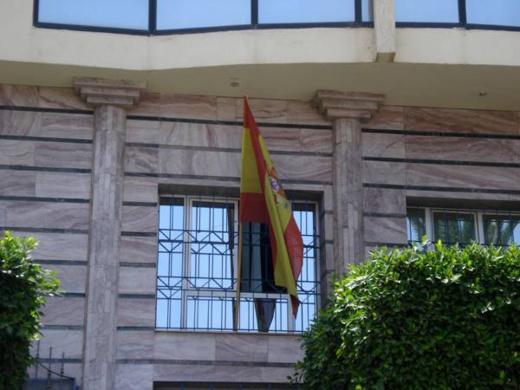 برلماني يتهم الشركة المكلفة بتدبير مواعيد التجمع العائلي بقنصلية إسبانيا بالناظور بالفساد والتلاعب