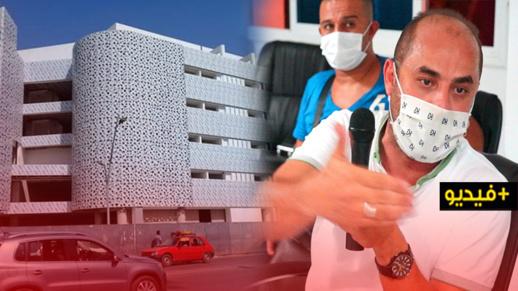 """سليمان أزواغ يطالب شركة العمران بالكشف عن مصير الأشغال بـ""""سوبير مارشي"""" وتاريخ افتتاحه"""