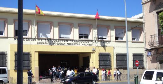 إغلاق الحدود يربك أسر تلاميذ مقر الطلبة المغاربة المسلمين بمليلية