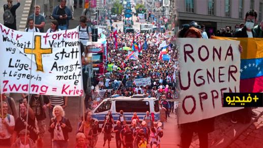 """الشرطة الألمانية تتدخل لفض مظاهرة ضد """"تدابير كورونا"""" شارك فيها آلاف الأشخاص"""