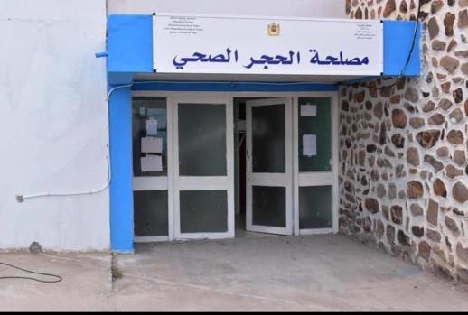 إصابة موظفة بوكالة اتصالات المغرب في الناظور بكورونا