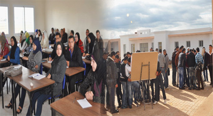 افتتاح مركز التكوين المهني بزايو وسط توافد كبير للطلبة